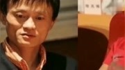 馬云26歲兒子馬元坤近照曝光,顏值超高