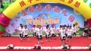 2018祁阳县八宝镇农科幼儿园《张灯结彩》