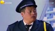 两个保安刺激宋晓峰,台词一个比一个经典!