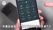 其實,iPhone也能像安卓手機一樣安裝軟件!