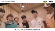 王者榮耀:韓文歌love scenario教學,俘獲女神就靠這一首了!