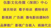 """橫店3萬人蹲守群眾演員,校花""""泛濫成災"""", 10元1小時也…"""