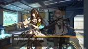 【雪宮】少女前線-簡易的人形介紹 #AK-12