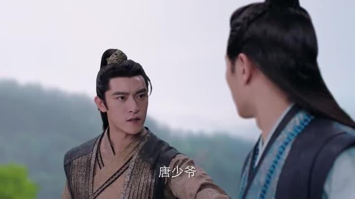 yindanghuangrong_huang rong jin 阿荣