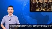 tvb電視劇幕后玩家粵語版全集第16集蕭正楠被打