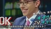 韓國SM公司全球海選宣傳片震撼來襲,旗下所有藝人出鏡助威