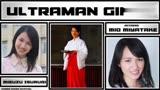 《奧特曼》平成系奧特曼女主角如今現況,照片展示!