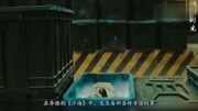 沙海:汪藏海沒死,蛇眉銅魚和古潼京都是局,他騙過了所有人!
