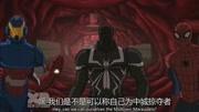 毒液:致命守護者》毒液共生體吞噬地球,大反派竟然是毒液的兒子