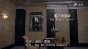國王的演講 中文版1