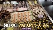 面对真相-韩国慰安妇