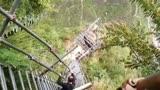 步步驚心! 爬涼山懸崖村鋼梯有多險_ 今天說的是難百倍的下山