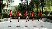 一晃就老了广场舞16步