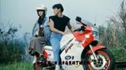 天若有情(1992)