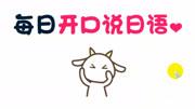 日語學習_動漫語錄之索隆