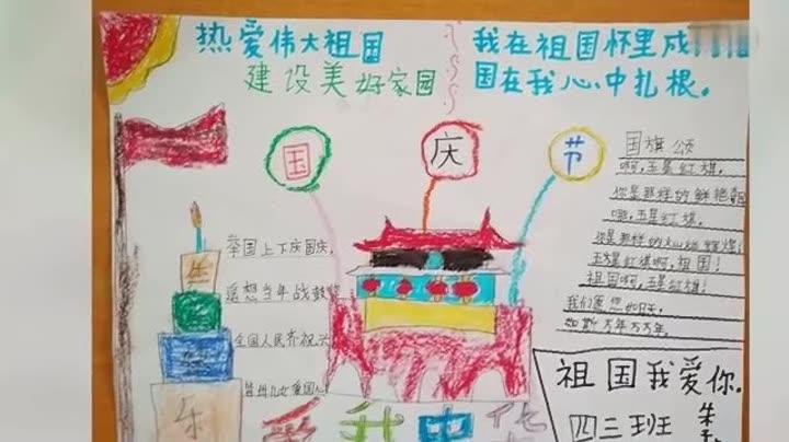 三年级下册武术手抄报简单画