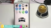 iOS12、11迅雷安裝教程!