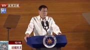 菲律宾总统杜特尔特称自己可能患癌:如果如此不在担任总统
