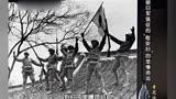 檔案:被日軍強征的'慰安婦'的悲慘命運