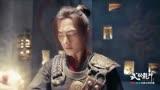 武動乾坤之英雄出少年:南征北戰熱血獻聲高燃插曲《星空》