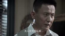 连环套于和伟,王丽坤谍战神作陈冰演过什么电视连续剧图片