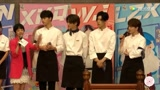 《完美的餐廳》發布會,justin黃明昊自認是高冷范兒!