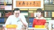中國書法技法大全之行書