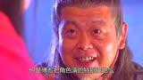 """現實版""""趙氏孤兒""""!葛優幫他養兒子,馮小剛幫他還200萬債務"""