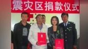 《重案六組》導演徐慶東葬禮,妻子王茜淚流不止,謝飛馮小剛悼念