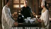 一部動作片《少年黃飛鴻之鐵馬騮》,看甄子丹和于榮光的精彩演技