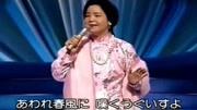 这位日本女星年轻时和邓丽君齐名,如今60岁的她,你还认识吗?
