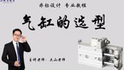 非標自動化設計教程:氣缸磁性開關的作用及工作原理