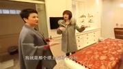 魯豫探訪賭王何鴻燊的家, 四房長女何超盈透露爸爸比媽媽愛打扮。