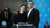 邪不压正出席上海国际电影节,这位女演员,引起网友关注!