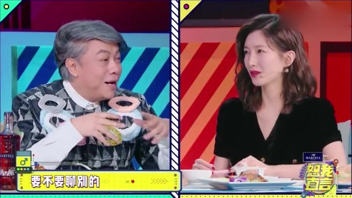 蔡康永問郭曉冬和程莉莎分時期間有沒有新女友,郭曉冬反應絕了