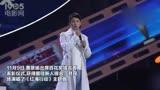 百花奖提名者表彰仪式 黄景瑜献唱《红海行动》主题曲