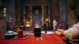 楚喬傳爺爺告誡宇文玥,說楚喬桀驁不馴,對她萬萬不可放下戒心