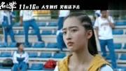 无名之辈 新歌首播 汪苏泷 最新单曲