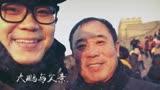 《老爸》常石磊 電影《父子雄兵》片尾曲