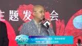 """《我不是藥神》集結""""復健者聯盟""""""""兩彈一新""""暑期歡樂消愁"""