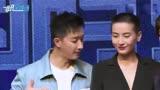 """高顏值犯罪片《解碼游戲》最帥女演員PK""""性感""""三男神"""