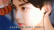 杨蓉主演的新剧终于开播了,零差评的她登上热搜却是因为整容