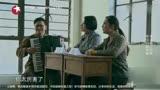 《極限挑戰4》王迅羅志祥深情演唱被攪局,竟被批不如跑調歌手