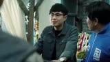 《父子雄兵》大鵬范偉喬杉,暑期火熱開懟