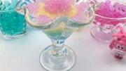 水舞珠珠diy透心凉的彩色沙冰 手工玩具制作
