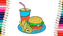 趣味儿童画画教学《快餐:汉堡包,薯条,可乐》图片