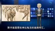 老梁觀世界對越南自衛反擊戰,一直打到1988年跟這個人有關