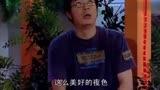 《家有兒女》劉星夏雪作詩比賽,一人一句毫無違和感
