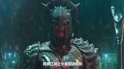 DC超級英雄電影《海王》中國版預告,12月7日上映