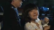 全民目擊 主題曲《我一直走》MV